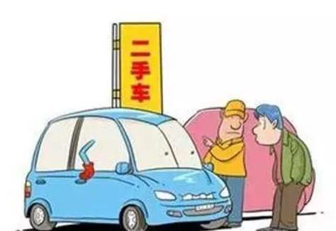 济南二手车过户费由谁承担呢